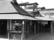 日野駅開業130年! 昔の駅舎など懐かしい写真を展示