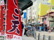 松山城へ来たら寄って食べるべき!無添加じゃこ天『東雲かまぼこ』@松山市