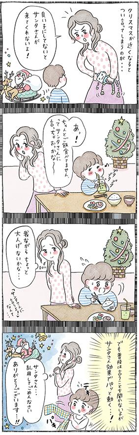 kg_gurahamuko_57_