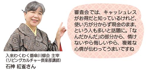 kg_ishigami