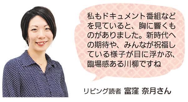kg_tomikubo