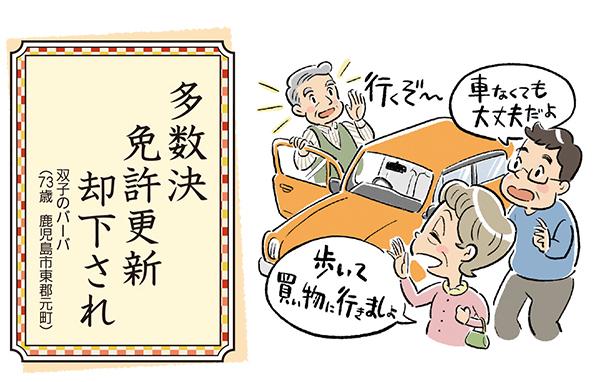kg_yamakata1
