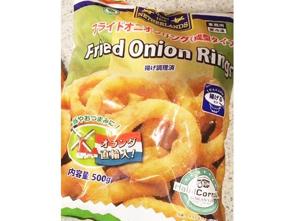 【業務スーパー】おススメ冷凍食品その②ビヨ~ンっとならないアレ♪