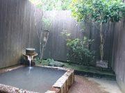 【指宿】心も体もぽかぽか。色んな種類のお風呂が楽しい温泉「家族湯 野の香」