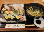 握りランチがうどん付きで900円(税別)のお値打ち価格! 吹田「漁匠(いさり)」
