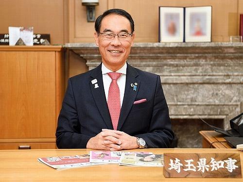 s-oonochiji1