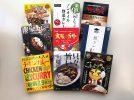 プレゼントも♪池田・豊中・吹田・箕面ゆかりの絶品レトルトカレー9選