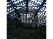 【1/11開催】ダンス&音楽ライブ「ZERO」で空夢(そう)のパフォーマンス♪