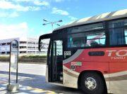 柏の葉キャンパス駅←→羽田の空港バスに乗ってみた!満員と渋滞は要注意!