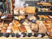 東区の住宅地にオープン。本格ハード系のパンを手軽に! パンのなる木