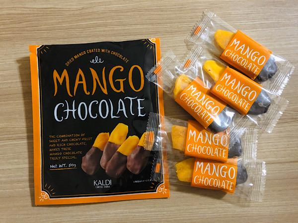 【カルディ】人気のドライマンゴーにチョコが!