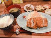 【開店】1/12吉祥寺東急裏に定食屋「もがめ食堂 東急裏店」オープン!