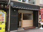 【開店】2月7日(金)オープン!「粉もん屋 八 高槻店」