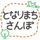【尼崎・塚口】駅周辺で発見!〝新顔パン屋〟めぐり