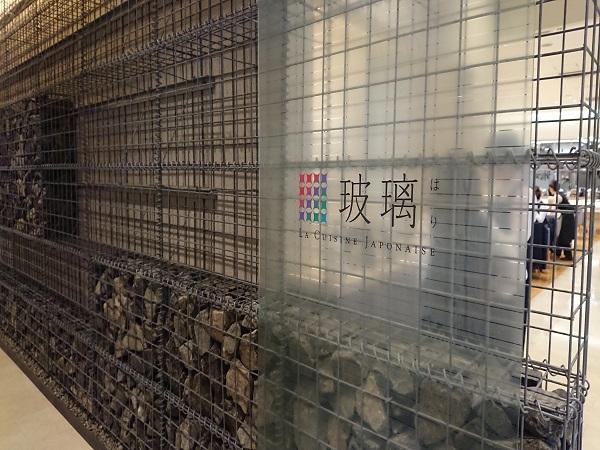 茶玻瑠_03