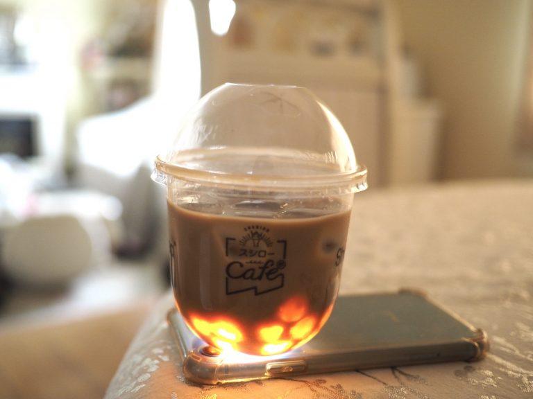 【スシロー】やっと飲んだ!2秒に1杯売れてる「光るゴールデンタピオカ」♡