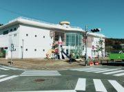 リニューアルオープン!楽しく学べる!豊田市「交通安全学習センター」