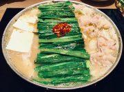 【仙台駅前】冬はやっぱり鍋でしょ!本場の味!博多もつ鍋「おおやま」