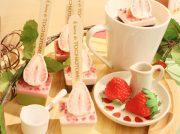 チョコレートパラダイス2020@そごう大宮 とっておきの「推しチョコ」探しに!