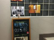 【両国】人生100年時代の大人の学び「勉強カフェ」は駅から徒歩30秒!