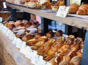ハード系のパンが充実 !おしゃれなパン屋さん『ベーカリー南』 @センター南