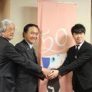 神奈川フィル創立50周年を記念し、 神奈川県内10カ所での公演実施を発表