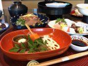【二子玉川】たん熊北店「京のおもてなし2020・早春」を食べてみた!漬物が美味しい