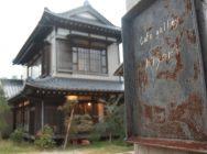 昭和レトロで落ち着く~♪八千代市「cafe.hiyori(カフェひより)」