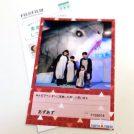 富士フイルム「50,000人の写真展」絆ポストのメッセージが届いた♡