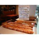 愛媛パンから復刻パンまで味わえるパン屋さん『ユノマチベーカリー』