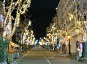 【まだ楽しめる!】神戸・阪神間のイルミネーション