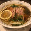 【たまプラーザ】老舗中華・黒龍で「生命のスープのみほし拉麺」のスープまで完食!