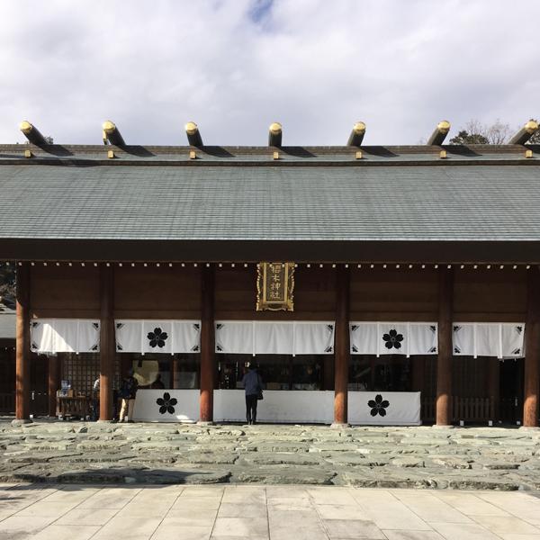 写真 2017-01-30 14 00 04