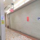 【閉店】12月15日閉店!垂水の雑貨店「fleck」