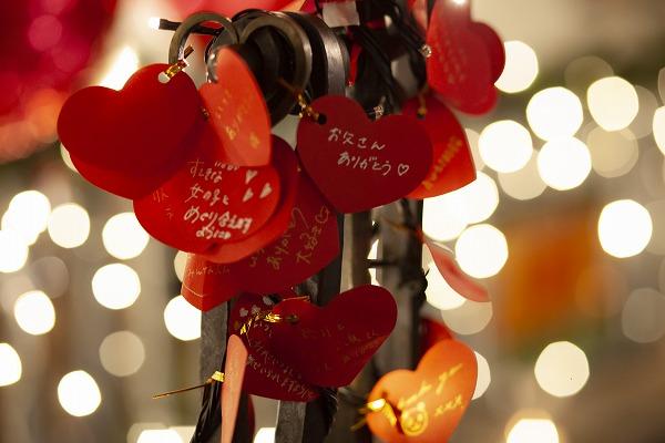 happy_valentines8