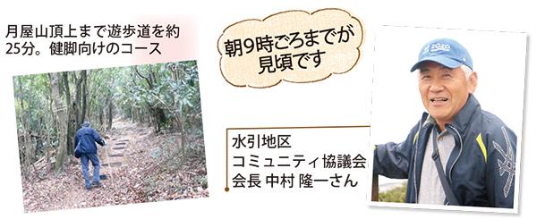kg_arashi3