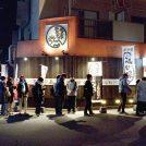 【1月25日】ぶり大根や寿司など多彩な魚料理が登場「騎射場ぶり祭」