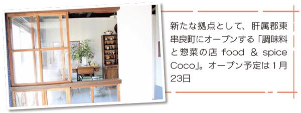 kg_fuku33