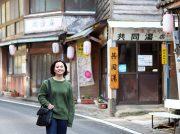 【薩摩川内市】昔懐かしいレトロな街で、地元の人と交流「川内高城温泉」