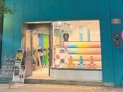【NEW OPEN】インテリアペイント初心者でもオススメ「Paintstand Kagoshima」