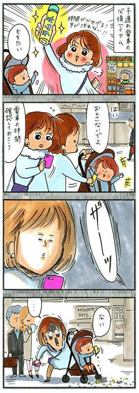 kg_yukimi_64