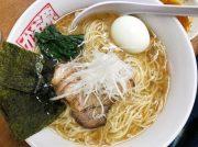 【都城】子連れOK♪健康志向♪自家製麺で化学調味料を使用しないラーメンが絶品「かま源」