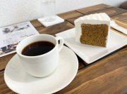 【霧島】沖永良部島産の貴重なコーヒーがいただける人気のコーヒーショップ「Noah coffee」