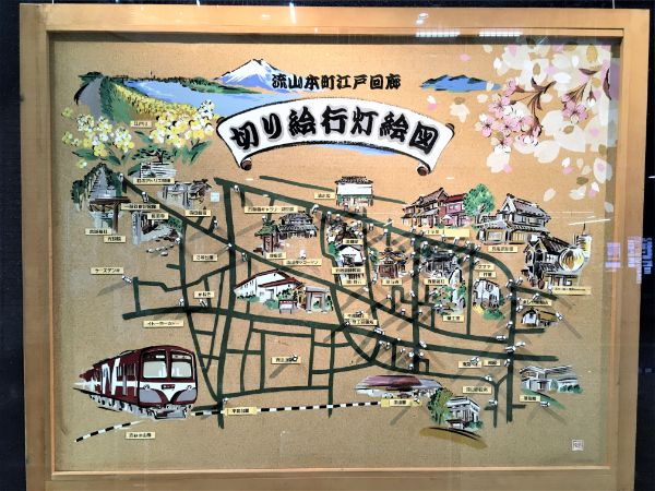 nagareyama-andon-07