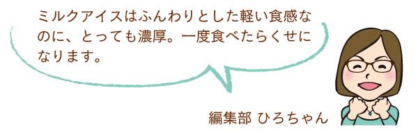 oka_SA200110_terayama