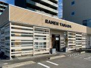 おおたかの森の「RAMEN YAMADA(ラーメンヤマダ)」はカフェみたいな本格ラーメン店