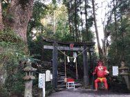 【霧島近郊】霧島六社権現!パワースポット♪「東霧島神社」へお詣りに行ってきました