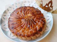 【鷺沼】ビゴの店で新年のお菓子「ガレット・デ・ロア」を購入!その食べ方は…?