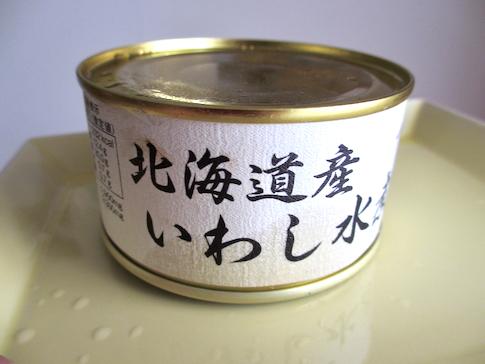 sardine-can