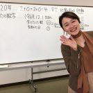 【鹿児島市】幸運の波に乗るバイオリズム講座で幸運の波に乗りました!!!